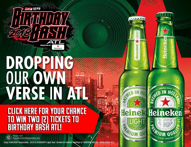Heineken Birthday Bash Online Contest